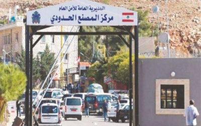 دمشق تصدر تعليمات بشأن السوريين الذين غادروا البلاد بطرق غير نظامية