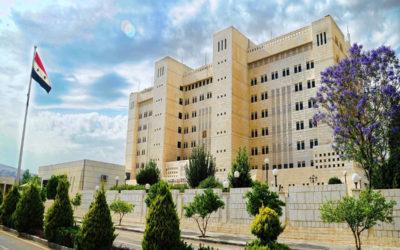 دمشق تشجب مؤتمر بروكسل: تدخل سافر في الشأن الداخلي السوري