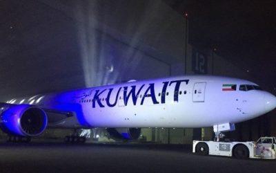 الكويت تحظر دخول القادمين إليها من 7 دول
