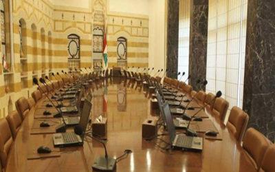 """التأليف يتحرك بمبادرة حريرية.. وأديب ينتظر ردّ """"الثنائية الشيعيّة"""" – صحيفة الجمهورية"""