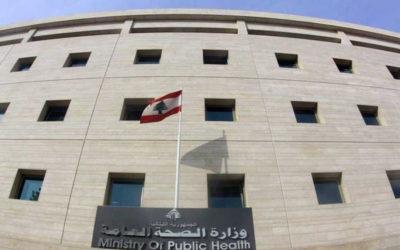 وزير الصحة: متابعة تغطية علاجات جرحى انفجار بيروت