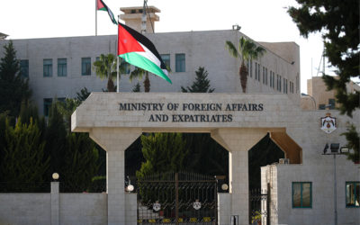 الاردن دان بشدة قراري صربيا وكوسوفو فتح سفارتين لهما في القدس