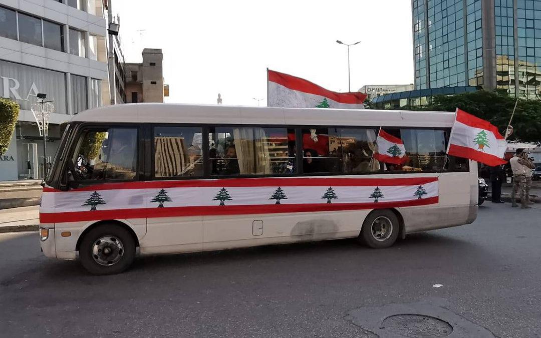 برنامج تحرك اتحادات ونقابات النقل الاربعاء في بيروت والمناطق