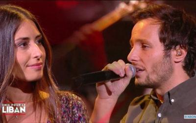 مسرح الأولمبيا في باريس يحيي حفلا غنائيا ضخما تحت عنوان معا من أجل لبنان