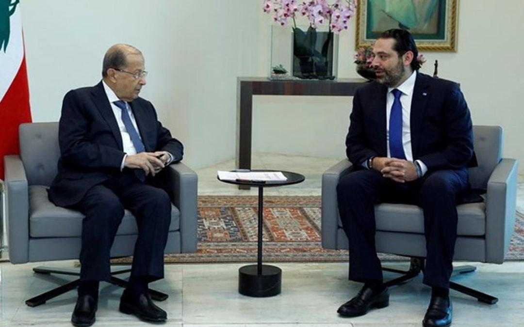 """لقاء بعبدا : تبادل لوائح حكومية من دون صدام .. لكن التباين مستمر – """"الديار"""""""