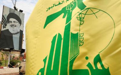 تعليق حزب الله بعد الإدعاء على دياب والوزراء السابقين