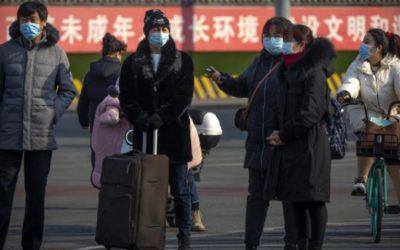 بكين ترفض التحذير الأميركي..