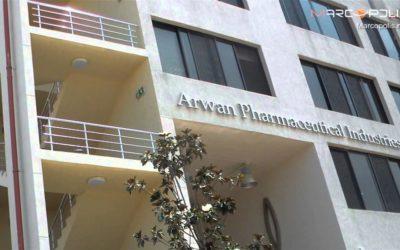 """معمل """"أروان"""" اللبناني للأدوية: لدينا القدرة والإستعداد لتصنيع لقاح """"سبوتنيك V"""" الروسي"""