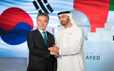 الإمارات وكوريا الجنوبية توقعان مذكرة تفاهم على صعيد الطاقة النووية