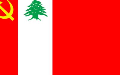 التوحيد العربي: اغلاق إدارة موقع فيسبوك الصفحة الرسمية للحزب الشيوعي وسام شرف على صدر كل مقاوم
