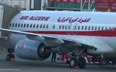 بعد تعليق أكثر من 15 شهراً… شركة الخطوط الجوية الجزائرية ستستأنف رحلاتها!