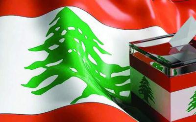 """""""الديار"""": لبنان دخل معركة الانتخابات النيابية الكبرى بين مشروعين"""