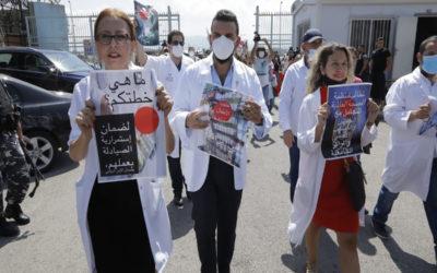 منظمة القمصان البيض اعتصمت أمام وزارة الصحة: نناشد منظمة الصحة العالمية تسلم زمام الأمور والضرب بيد من حديد