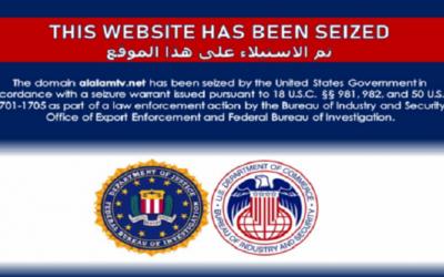 واشنطن تغلق مواقع إلكترونية لوسائل إعلام إيرانية وأخرى موالية لطهران