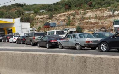 الدولية للمعلومات: كلفة الانتقال بالسيارة 1311 ليرة لكل كيلومتر
