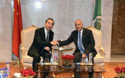 الجامعة العربية والصين تؤكدان أهمية الإعداد لقمتهما الأولى في السعودية