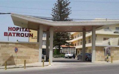 إدارة مستشفى البترون: جميع اللقاحات التي أعطيت داخل خيمة المستشفى وتخضع لشروط وزارة الصحة