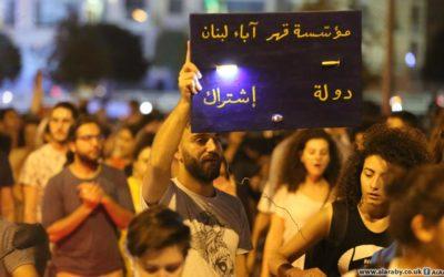 اللبنانيون يغرقون في الظلام ويحترقون بفساد حكامهم – د. هشام الأعور – خاص الموقع