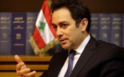 بارود: لا خيارات لبيطار في حال رفض مجلس النواب رفع الحصانات عن النواب الثلاثة