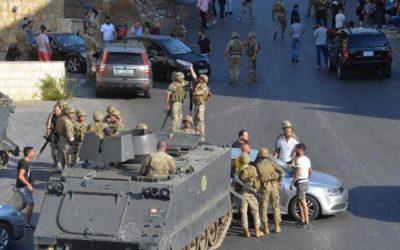 التوحيد العربي يدين أحداث خلدة: لعدم المس بالسلم الأهلي