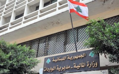 الخليل تبلغ تحويل مستحقات لبنان من صندوق النقد إلى حساب وزارة المالية لدى مصرف لبنان