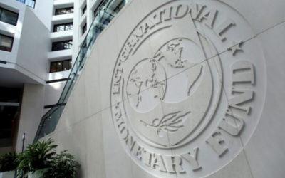 """""""الجمهورية"""": صندوق النقد… ليس كرماً على درب!"""