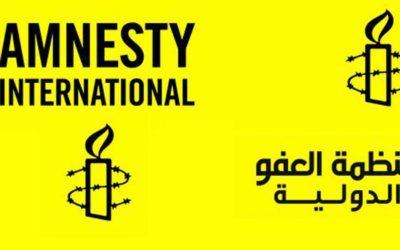 العفو الدولية: اشتباكات بيروت تثير القلق وعلى سلطات لبنان الحرص على سلامة السكان