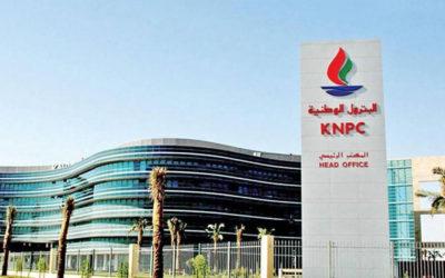 شركة البترول الوطنية الكويتية: اصابات بسبب حريق مصفاة الأحمدي ولا تأثير على التصدير