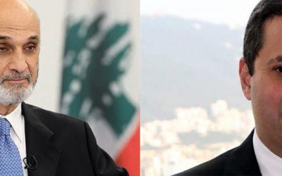 """""""بلاغ"""" ضد رئيس حزب """"القوات"""" سمير جعجع والقاضي البيطار"""