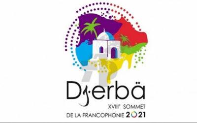 تأجيل قمة الفرنكوفونية المقررة في تشرين الثاني في تونس لمدة عام